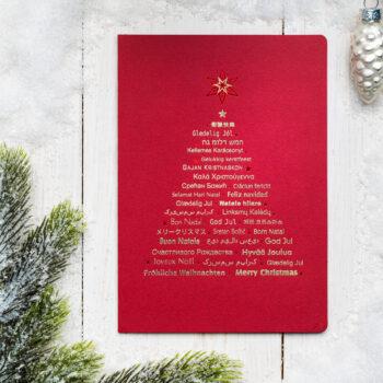 Weihnachtskarten ACH-006 1