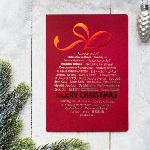 Weihnachtskarten ACH-010 1
